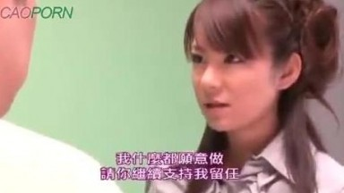 超正天气预报女主播被潜规则中文字幕1